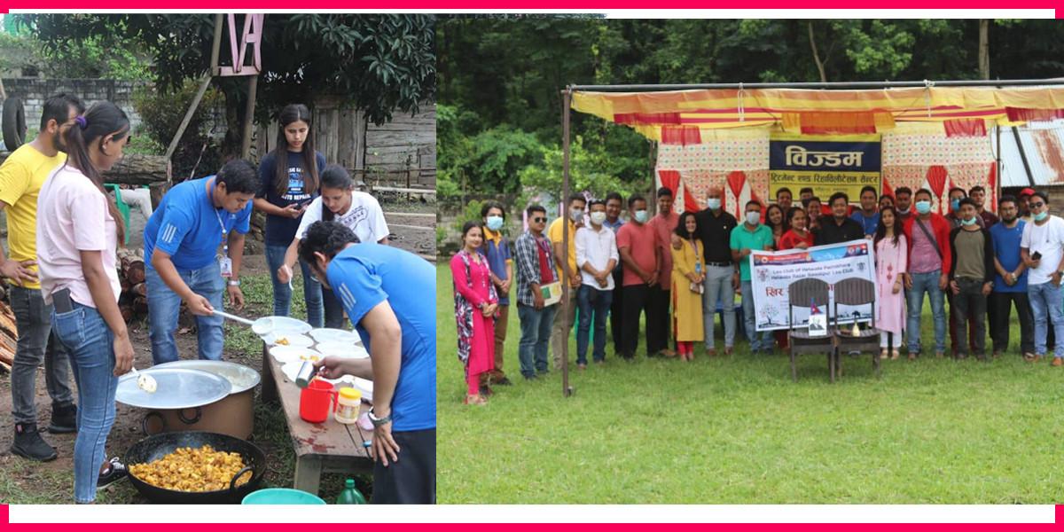 लियो नवलपुर र पाथीभराको खिर खाने कार्यक्रम सुधारगृहमा